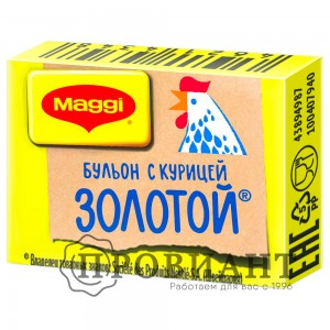 Бульонный кубик Maggi курица золотой 9г