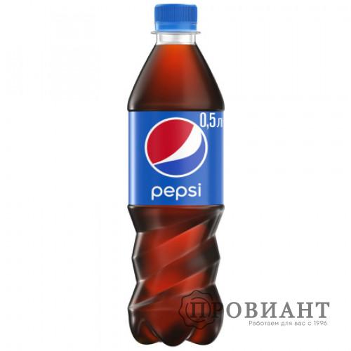 Газированный напиток Pepsi 0,5л