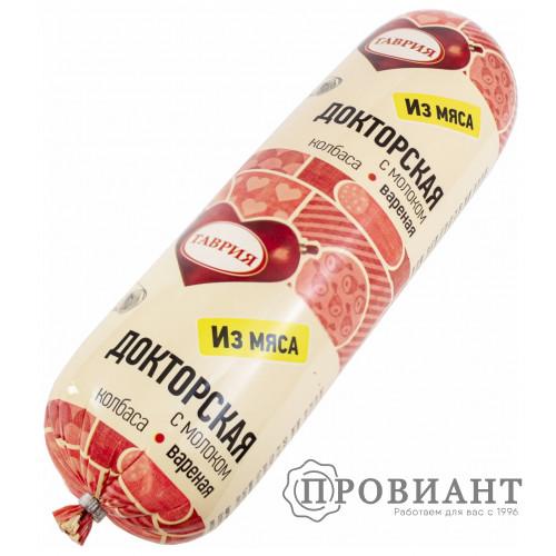 Колбаса Таврия докторская с молоком (вес)