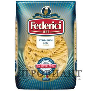 Макаронные изделия Federici спиральки 500г
