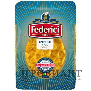 Макаронные изделия Federici бантики 500г