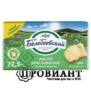 Масло сливочное Белебеевский крестьянское 72,5% 170гр