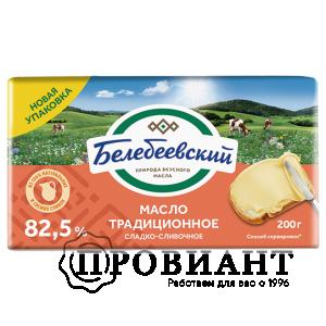 Масло сливочное Белебеевский традиционное 82,5% 170г