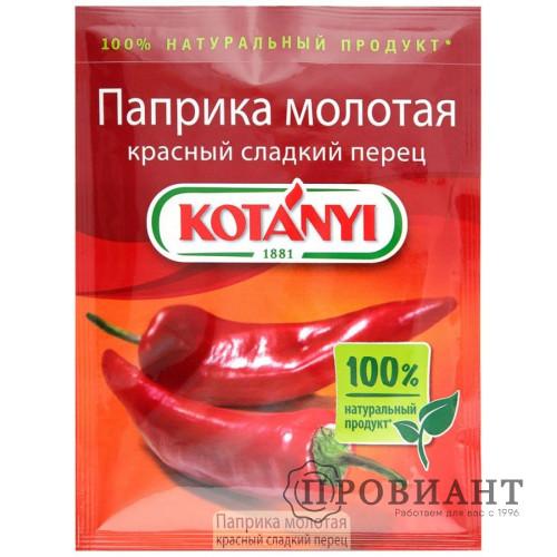 Паприка Kotanyi перец красный сладкий молотая 25г