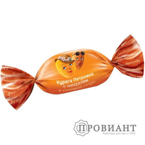 Конфеты Курага Петровна с миндалём в шоколадной глазури (вес)