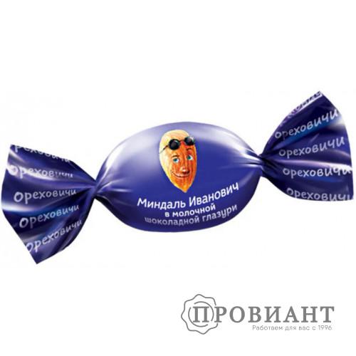 Конфеты Миндаль Иванович (вес)