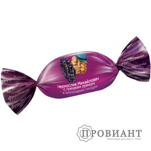 Конфеты Чернослив Михайлович с грецким орехом в шоколадной глазури (вес)