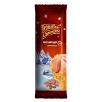 Мороженое Первый вкус рожок шоколадный 80г