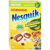 Подушечки Nesquik с начинкой со вкусом банана 220г