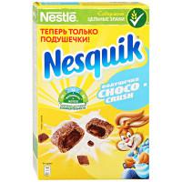 Подушечки Nesquik с шоколадной начинкой 220г
