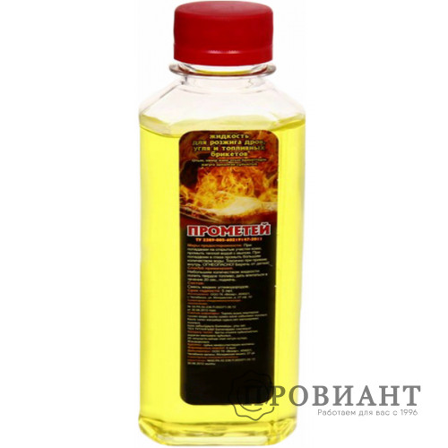 Жидкость для розжига Прометей 0,5л