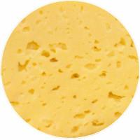 Сыр Царский Беларусь БЗМЖ (вес)