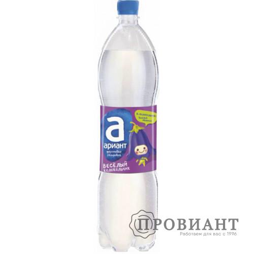 Газированный напиток Ариант колокольчик 1,5л