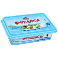 Сыр плавленый Hochland Фетакса 200г
