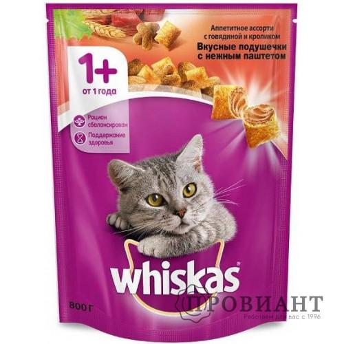 Корм Whiskas для кошек подушечки говядина/кролик 800г