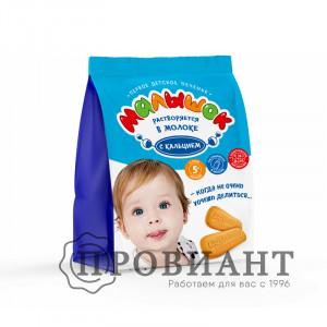 Печенье Малышок с кальцием 200г