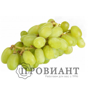 Виноград Кишмиш белый (вес)