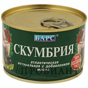 Скумбрия Барс с добавлением масла 185г
