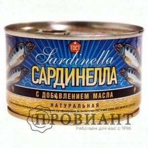 Сардинелла Сохраним традиции с добавлением масла 240г