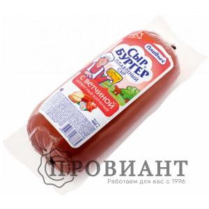 Сыр колбасный Сыр Бургер с ветчиной копчёный 400г БЗМЖ
