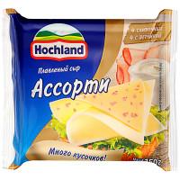 Сыр плавленый Hochland ассорти 8 ломтиков