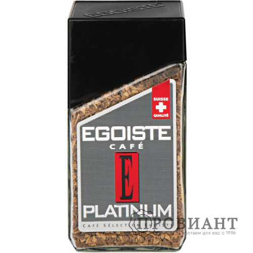 Кофе Egoiste Platinum растворимый 100г ст.б.