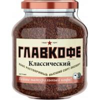 Кофе Главкофе растворимый 80г ст.б.