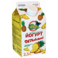 БиоЙогурт ДЕП ананас 2,5% 0,5л БЗМЖ