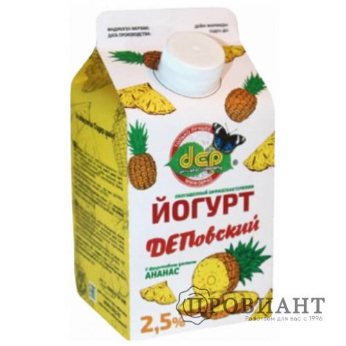 БиоЙогурт ДЕП ананас 1,5% 0,5л БЗМЖ