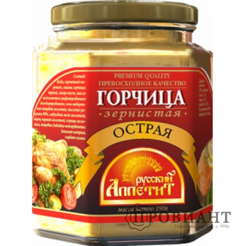 Горчица зернистая острая Русский аппетит 190г ст.б.