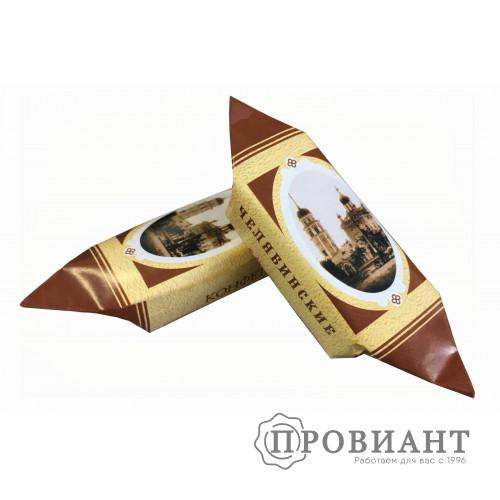 Конфеты Челябинские (вес)
