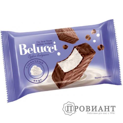 Конфеты Belucci со сливочным вкусом (вес)