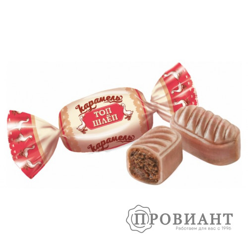 Карамель Топ-Шлёп (вес)