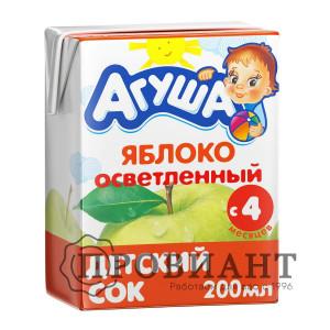 Сок Агуша яблоко осветленный 200мл