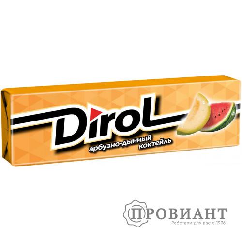 Жевательная резинка Dirol арбузно-дынный коктель 13,6г