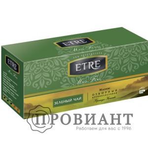 Чай Etre зелёный 25п