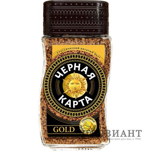Кофе Черная карта Gold растворимый 95г ст.б.