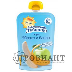 Пюре Бабушкино лукошко яблоко-банан 90г