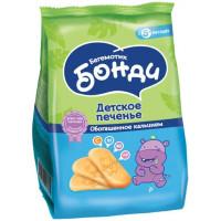 Детское печенье Бонди кальцием 180г