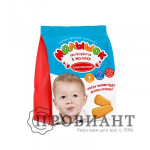 Печенье Малышок классическое 200г