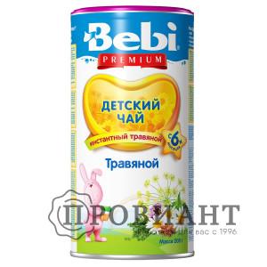Чай Bebi premium травяной 200г