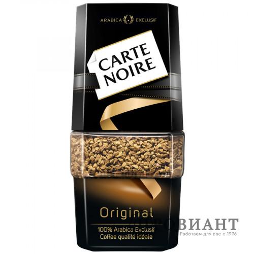Кофе Cart Noire original растворимый 95г ст.б.