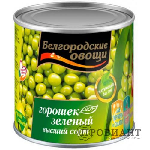 Зеленый горошек Белгородские овощи 400г
