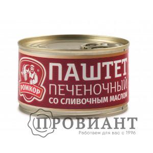 Паштет Ромкор печеночный со сливочным маслом 230г