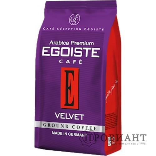 Кофе Egoiste Velvet Ground Pack молотый 200г м.уп.
