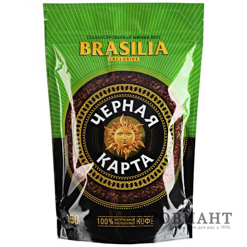 Кофе Черная Карта Exclusive Brasilia растворимый 75 г м.уп.