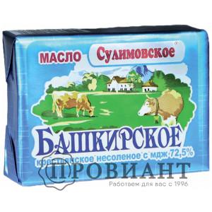 Масло сливочное Башкирское (Сулимовское)  72,5% 175г
