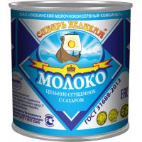Молоко Сибирь великая цельное сгущенное с сахаром 380г БЗМЖ
