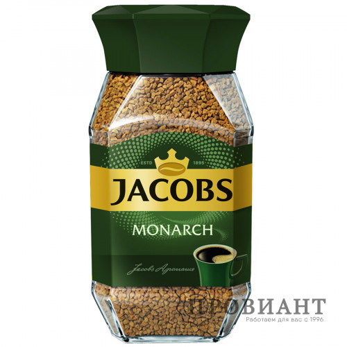 Кофе Jacobs Monarch растворимый 47.5г ст.б.