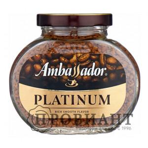 Кофе Ambassador Platinum растворимый 47,5г ст.б.